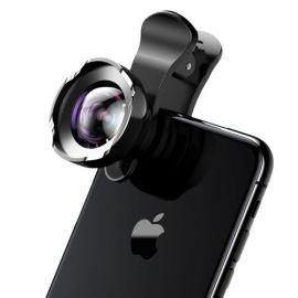 Baseus Macro SLR Camera Pixel Enhancement