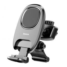 Baseus Bullet An on-board Magnetic Bracket Magnetic Mobile Phone Holder