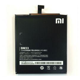 Xiaomi MI 4i BM-33 3120mAh Battery - 1 Month Warranty