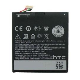 HTC Desire 610 2040mAh Li-Polymer Battery - 1 Month Warranty