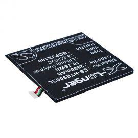 HTC Desire 728 Dual Sim 2800mAh Li-Polymer Battery - 1 Month Warranty