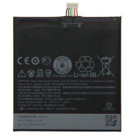 HTC Desire 816 2600mAh Li-Polymer Battery - 1 Month Warranty