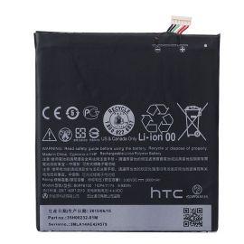 HTC Desire 820 2600mAh Li-Polymer Battery - 1 Month Warranty