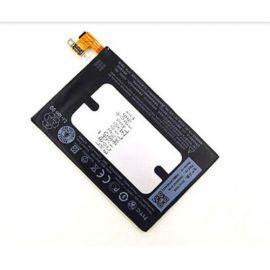 HTC One M8 2600mAh Li-Polymer Battery