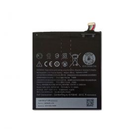 HTC X9 3000mAh Lithium-ion Battery - 1 Month Warranty
