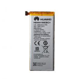 Huawei Honor 4C 2550mAh Lithium-ion Battery