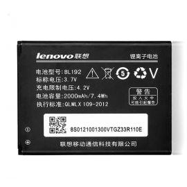 Lenovo A1000 MOBILE BATTERY