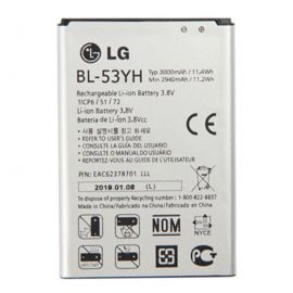 LG G3 BL-53YH 3000mAh Lithium-ion Battery - 1 Month Warranty