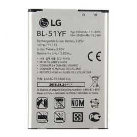 LG G4 BL-51YF 3000mAh Lithium-ion Battery