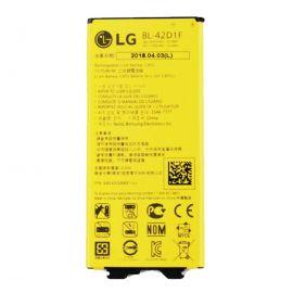 LG G5 BL-42D1F 2800mAh Lithium-ion Battery