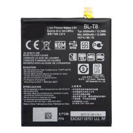 LG G Flex BL-T8 3500mAh Mobile Li-Polymer Battery - 1 Month Warranty