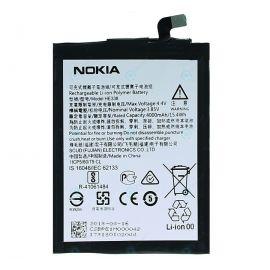 Nokia 4 3300mAh Li-Polymer Battery - 1 Month Warranty