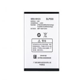 OPPO Find 7 Original 2700/2800mAh Lithium-ion Battery - 1 Month Warranty