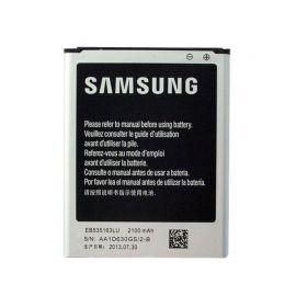 Samsung Galaxy Grand DUOS GT-I9082 2100mAh Battery - 1 Month Warranty