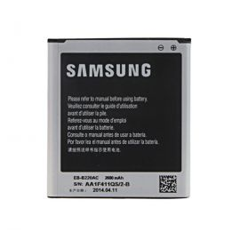 Samsung Galaxy Grand 2 G7105/G7102 2600mAh Battery - 1 Month Warranty