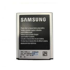 Samsung Galaxy S3 2100mAh Lithium-ion Battery - 1 Month Warranty