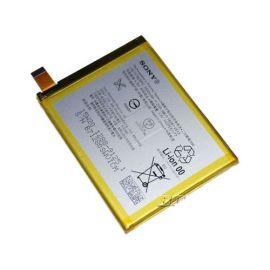 Sony Xperia C5 Ultra 2930mAh Lithium-ion Battery