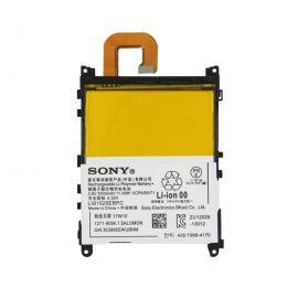 Sony Xperia Z1 3000mAh Lithium-ion Battery