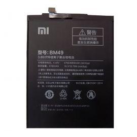 Xiaomi Mi Max BM-49 4850mAh Lithium-ion Battery - 1 Month Warranty