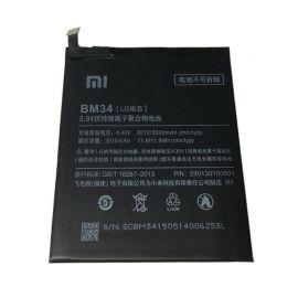 XIAOMI MI 4C BM-35 3000/3080mAh Lithium-ion Battery