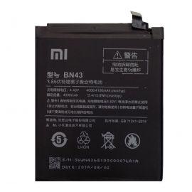 Xiaomi Mi Max BM-49 Original 4850mAh Battery